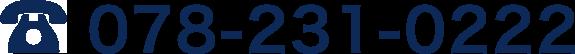 078-231-0222